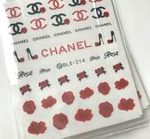Vattendekaler Chanel